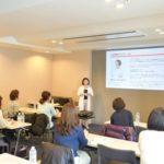 【開催報告!】会社員のための資産運用講座。お勤め女子に大反響でした!!