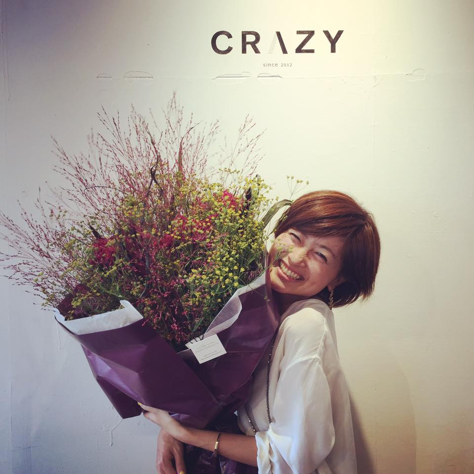 【オススメ本の紹介】クレイジーウエディング代表:山川咲著『幸せをつくるシゴト』